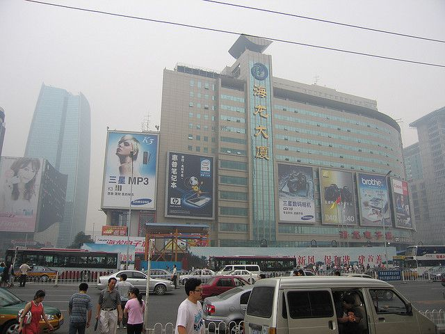Smog in Beijing, China. Photo by Gérard Métrailler/Flickr.