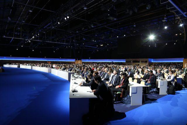 Paris Climate Change Conference - November 2015