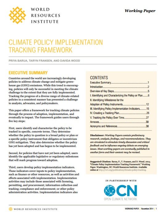policy and implementation