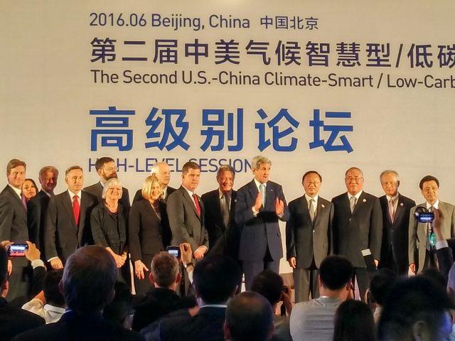 U.S.-China Climate Leaders Summit in Beijing. Photo credit: Wee Kean Fong