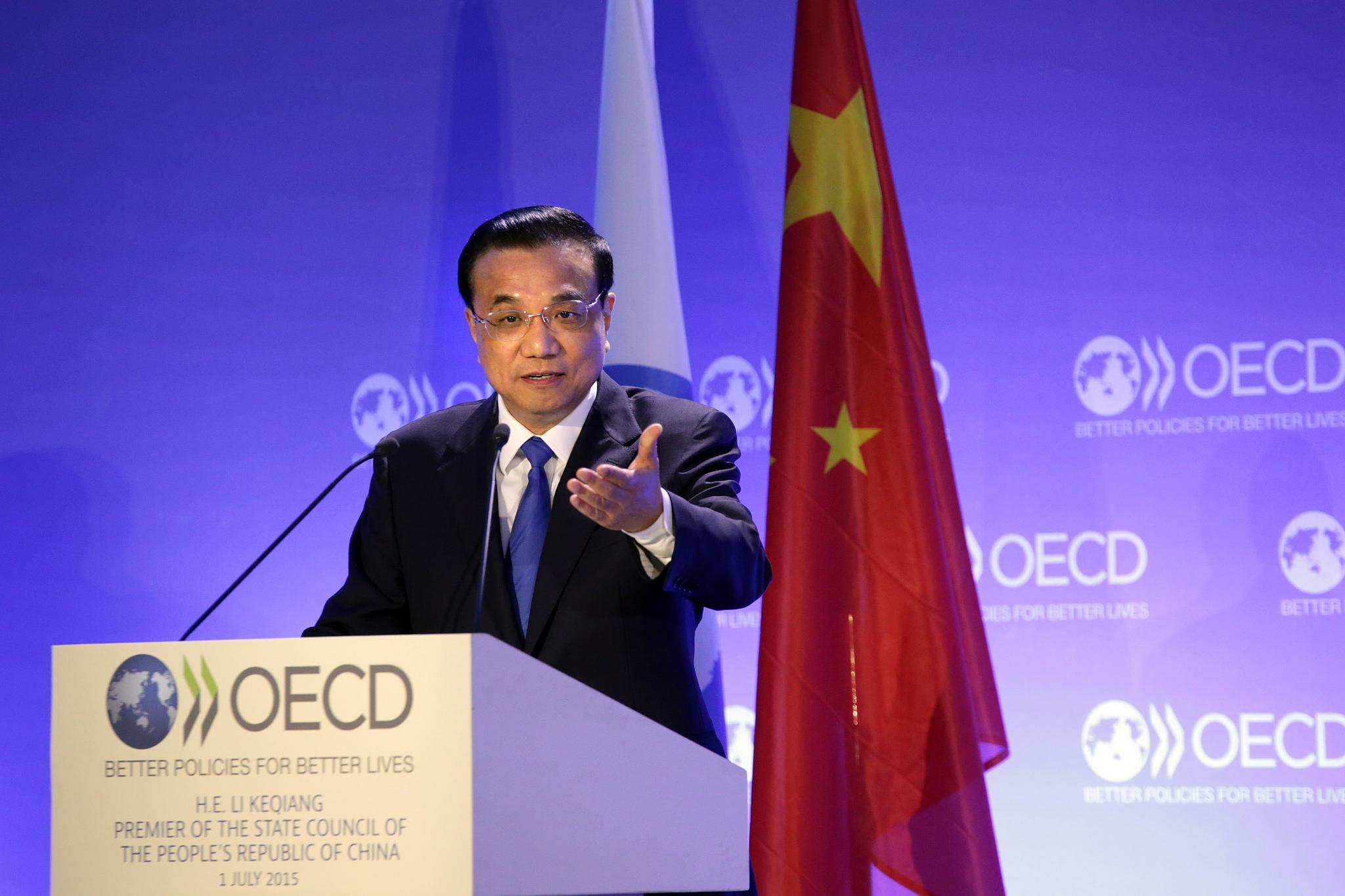 <p>Premier Li Keqiang.</p>