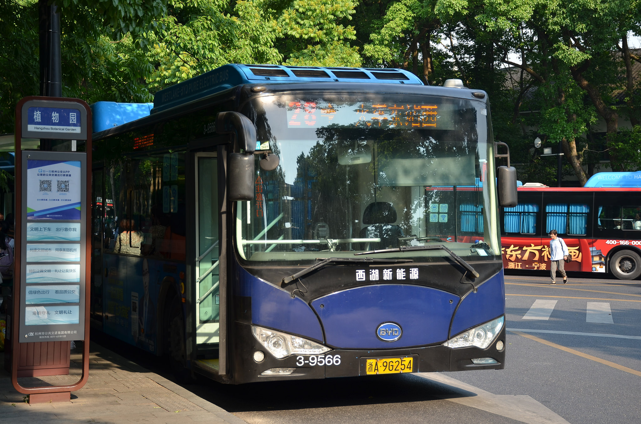 <p>An electric BYD bus in Hangzhou. Flickr/shankar s.</p>